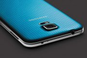 Smartphones of Samsung will be Manufactured in Pakistan