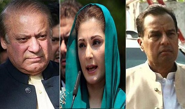 SC to Hear NAB Appeal Against Sharif's Sentence Suspension