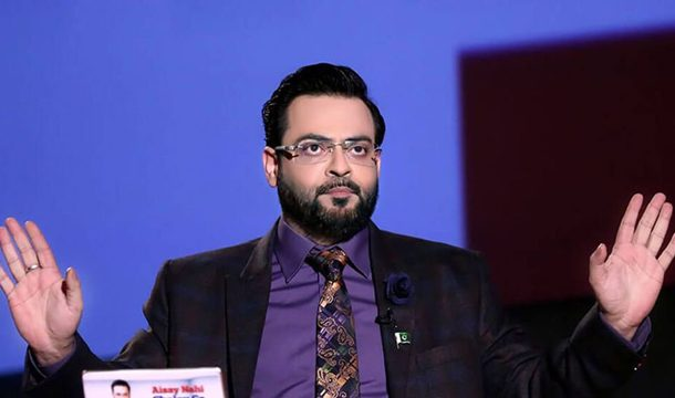 MNA Aamir Liaquat Indicted in Contempt of Court