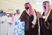 Saudi Arabia Launches First Nuclear Research Reactor Project