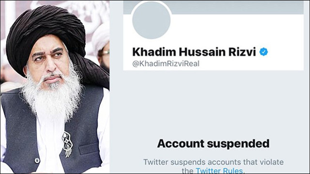 Twitter Suspended TLP Chief's Official Account