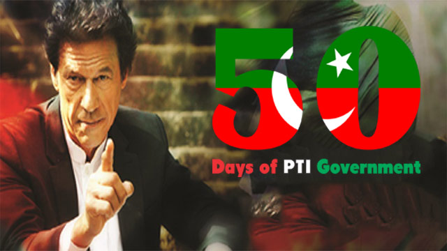 50 Days of PTI`s Government