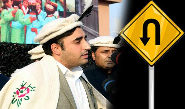 Bilawal Bhutto Slammed the Government for Taking 100 U-turns in 100 Days