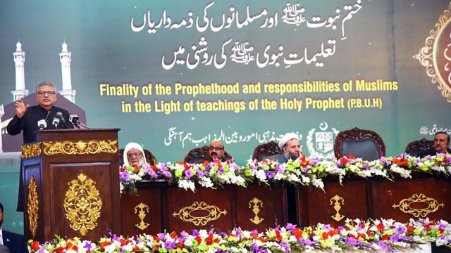 President Alvi Urged Nation to Follow Teachings of Holy Prophet ( PBUH)