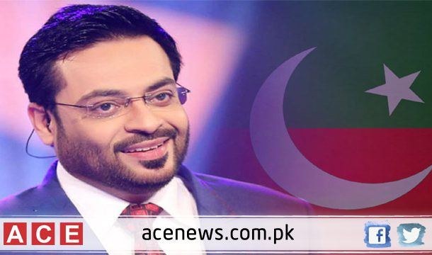 General Election 2018: Aamir Liaquat Hussain Furious not Given PTI Ticket from Karachi