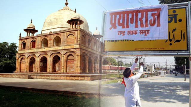 Allahabad Named Prayagraj BJP Took Another Reactionary Step to Distort Historical and Cultural Heritage