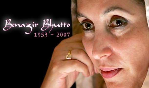 US Company to Open Opera on Benazir Bhutto's Life