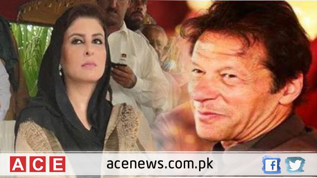 General Election 2018: Big Blow to Imran Khan in Native Mianwali as Nawab Family Quit PTI