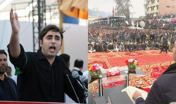 Properties, Lives not Safe in 'Naya Pakistan: Bilawal