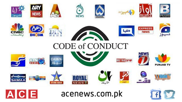 General Election 2018: Pakistani Media Needs Code of Conduct for the