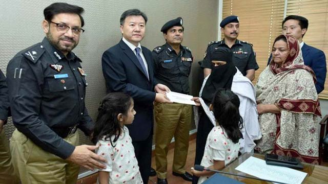 Chinese Consulate Attack:  China Donates Rs6m to Martyrs