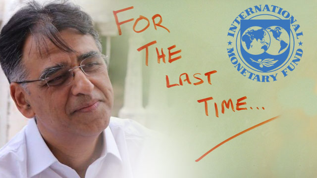 We are Going to Take The Last IMF Program Says Finance Minister Asad Umar