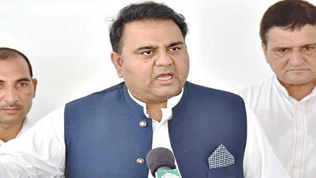 IHC will Hear Fawad Chaudhry Disqualification Case on November 16