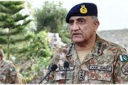 Pakistan's Commitment Towards Global Peace Remains Unflinching: General Qamar Javed Bajwa