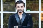 Hamza Ali Abbasi Announces His New Career Choice