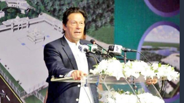 Determined Leadership Needed to Solve Issues, Says PM Imran