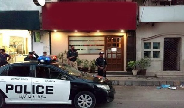 Karachi: Restaurant Sealed over Death of 2 Brothers
