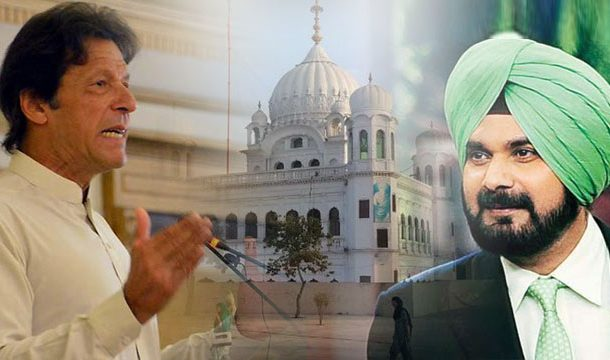 Kartarpur Corridor to Open Today on Pak-India Border