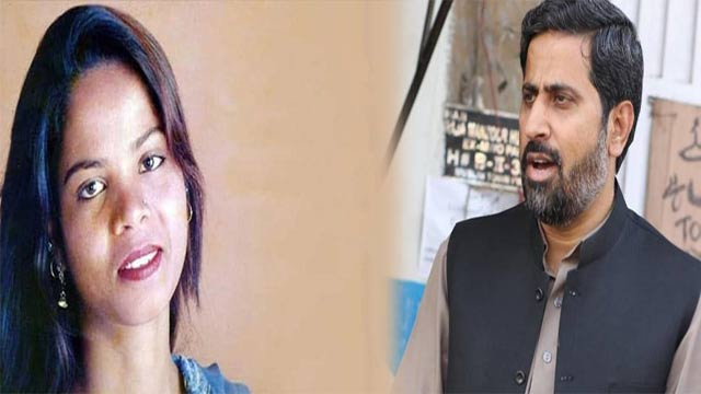 Fiaz ul Hassan says Asia Bibi now in Islamabad