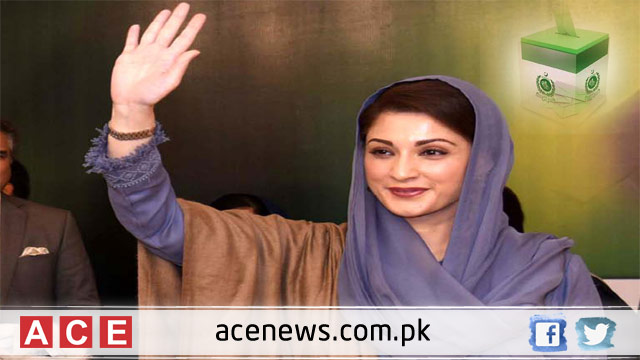 General Election 2018: Maryam Nawaz Chooses Safest Constituency from Lahore
