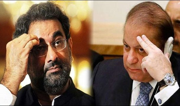 LHC Adjourned Treason Case against Nawaz, Abbasi