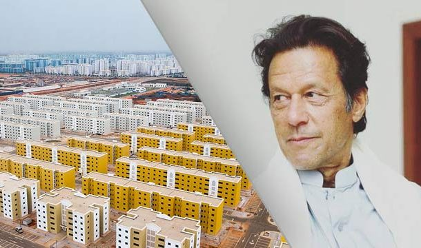 PM Imran Khan Launched Naya Pakistan Housing Project