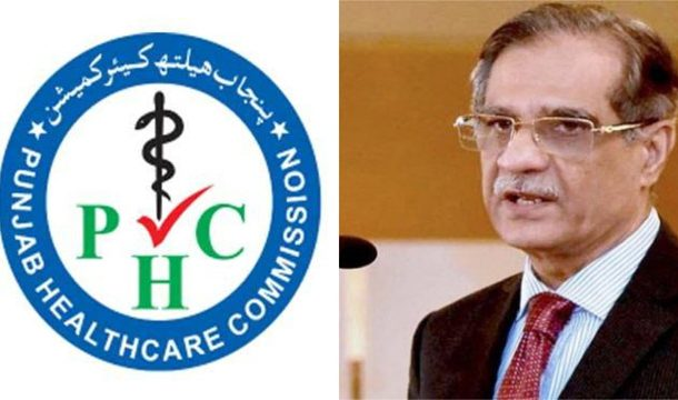 Punjab Healthcare Commission's Board Dissolved