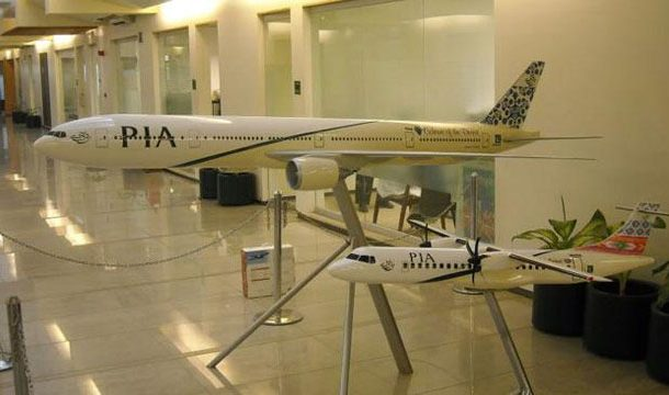PIA Governed by Unprofessional Board of Directors: AGP