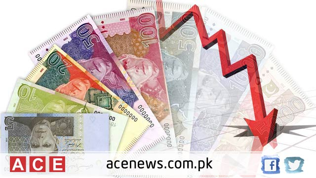 Pakistani Rupee to Lose Further Value Amid Falling Foreign Reserves