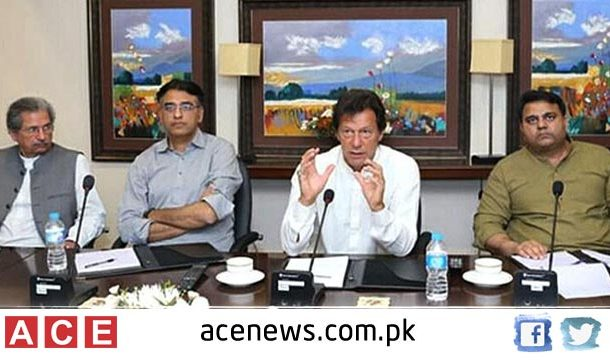General Election 2018: Resentment in PTI over Party Tickets
