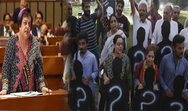 Government to Table Disappearance Enforced Bill in the Parliament
