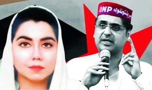 Samar Haroon Bilour is The First Female Elected on General Seat of KPK Assembly in 16 Years