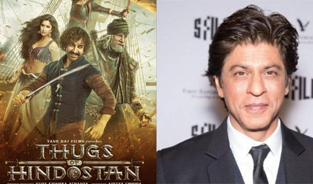 Shah Rukh Khan Reacts on 'Thugs of Hindostan' Failure