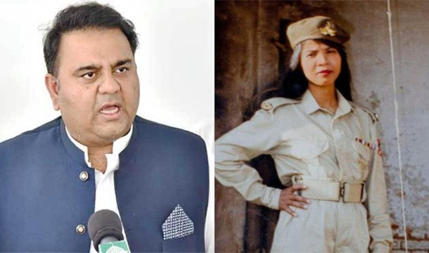 Asia Bibi Case: Fawad Urges Media to Act Responsible