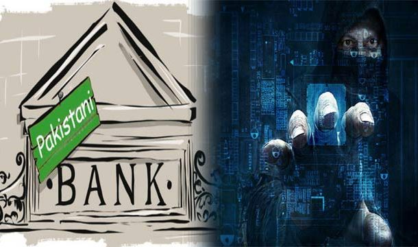 Hackers Attacked the Data of Major Pakistani Banks