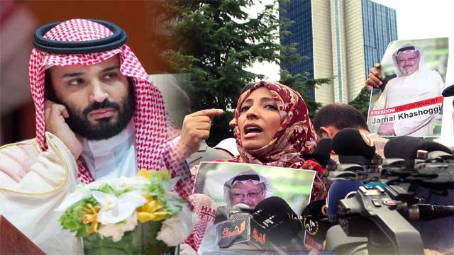 Why the International Media Pointing Fingers at Ambitious Saudi Crown Prince ?