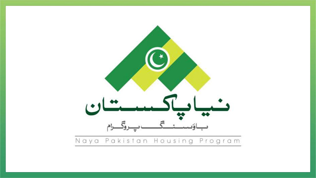 Low Income People Left Out of Naya Pakistan Housing Programme