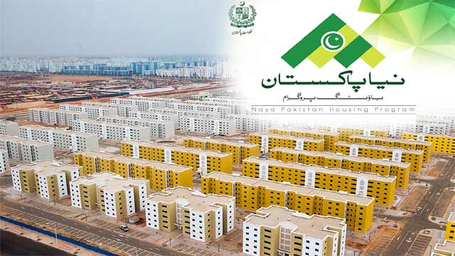 Salient Features of Naya Pakistan Housing Program