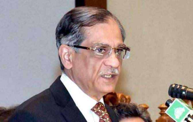How can we punish without proof CJP