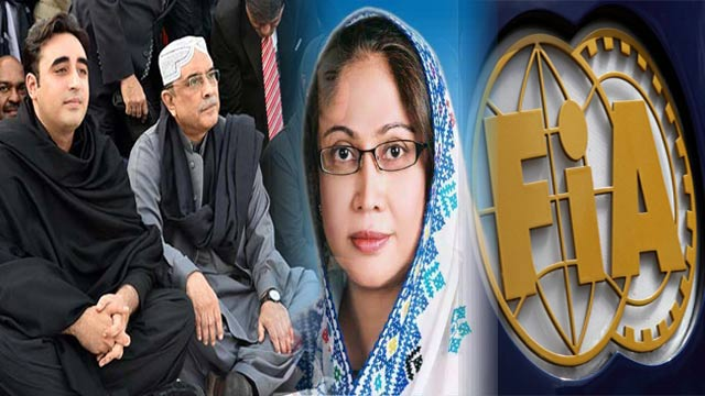 Money Laundering: JIT Summons Zardari, Bilawal, Faryal