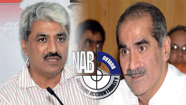 NAB Granted 10-Day Physical Remand of Saad Rafique, Brother