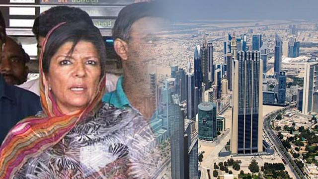 Foreign Property Case: Aleema Khan Breaks Silence