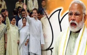 India: Opposition Discussed Anti-BJP Front