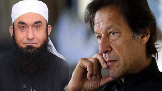 Intentions of the Leaders Affect the Country, Maulana Tariq Jamil