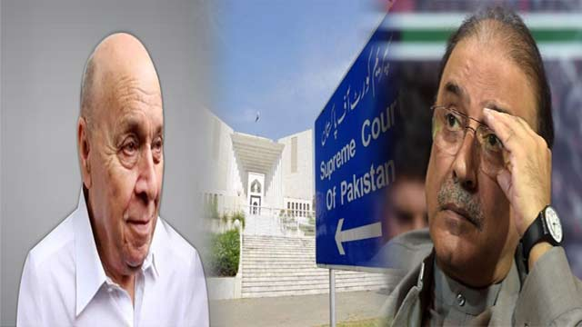 JIT Submit Fake Accounts and Money Laundering Investigation Report in Supreme Court