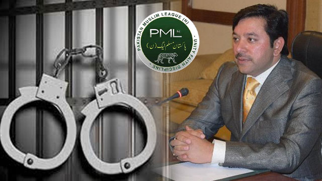 PML-N MNA Arrested in Land Grabbing Case