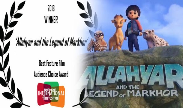 Pakistan's Animated Film Wins International