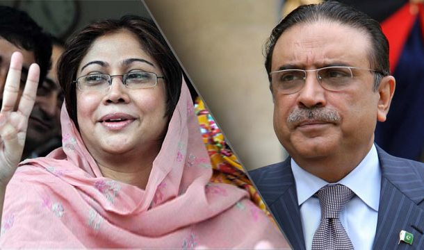 JIT Report Can Land Asif Zardari and Faryal Talpur in Serious Trouble