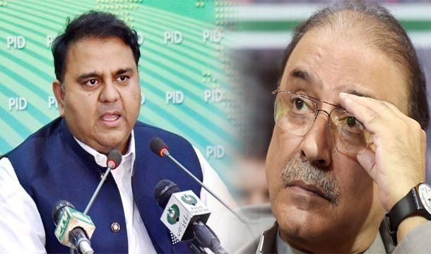 Disqualification Reference to be Filed Against Zardari: Fawad