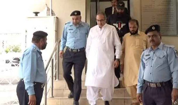 Former NICL Chairman Sentenced to Seven Years Imprisonment